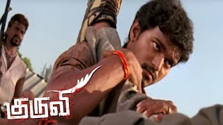 Kuruvi | Kuruvi Movie scenes | Vijay best Mass scenes | Vijay gets angry on G V | Vijay mass scene
