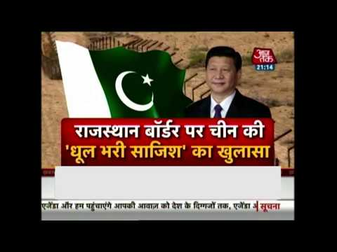 Khabardaar | China Targets India; Helps Pakistan Army Build Bunkers On Rajsthan-Gujarat Border