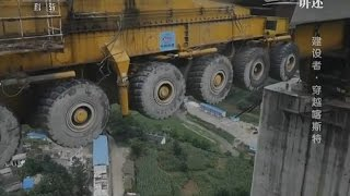 CCTV Documentary:Construction Shanghai To Kunming Highspeed Railway世界最难沪昆高铁建设纪实