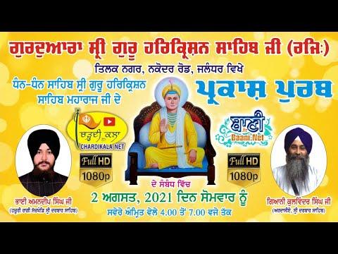 Special-Live-G-Sri-Guru-Harkrishan-Sahib-Ji-Tilak-Nagar-Jalandhar-Punjab-2-Aug-2021