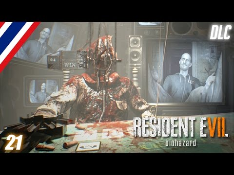 BRF - Resident Evil 7 [DLC #3] Blackjack แห่งความตาย