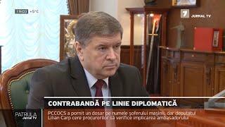 Patrula Jurnal TV, Ediția Din 13.12.2020