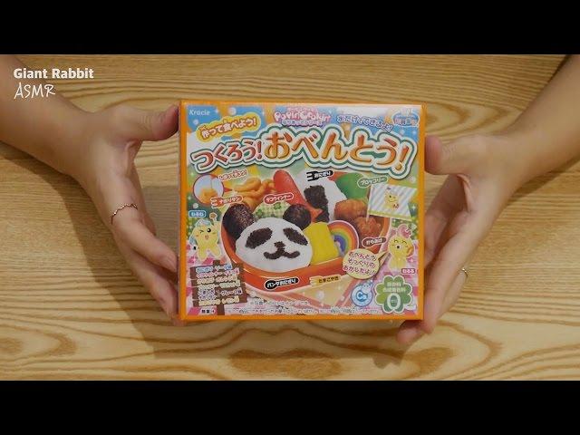 [노토킹ASMR] 가루쿡 �핀쿠킨 팬��시� 만들기/Popin Cookin/Making Panda Lunchbox/No Talking
