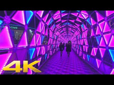 The Christmas lights in Tokyo Dome City, Tokyo - Long Take【東京・東京ドームシティイルミネーション】 4K