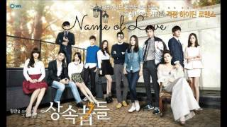Heirs OST - Name of Love - Ken (VIXX)