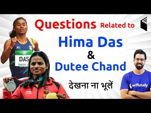 Questions Related To Hima Das And Dutee Chand By Bhunesh Sir