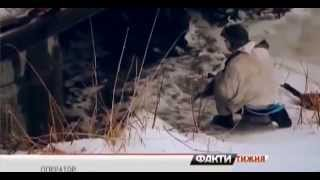 "Партизаны Донбасса. Отряд ""Тени"""