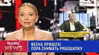 СТАКАНОТЕРАПИЯ ЛАЙФХАК ПРОТИВ КОРОНАВИРУСА Квартал 95