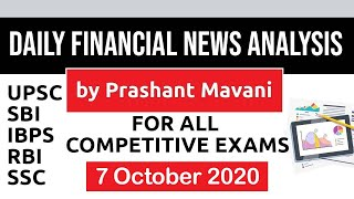 Daily Financial News Analysis in Hindi - 7 October 2020 - Financial Current Affairs for All Exams
