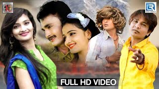 જુદાઈના ઝેર પીને કેમ રે જીવાય | New Gujarati Sad Song | JUDAI NA ZER | Vishnu Thakor | Full HD Video