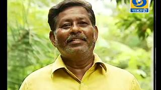 Video 'Prayogshil Shetkari' _ 'प्रयोगशील शेतकरी' download MP3, 3GP, MP4, WEBM, AVI, FLV Agustus 2018