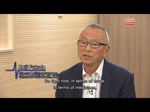 港大福田敬二教授| 港台電視31| The Pulse (英語, 英文字幕) (1.5.2020)