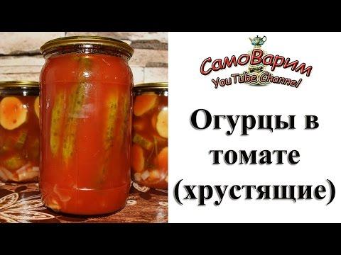 Огурец Чем полезен огурец для здоровья Какие витамины