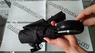 Зонт Три Слона 510-L