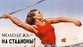 Нормы ГТО. Новости. GuberniaTV