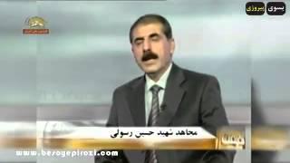 حقیقت ایرانی ،گزارش اولین انتخابات ریاست جمهوری در ایران و کاندیداتوری مسعود رجوی - قسمت هفتم