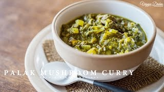 ほうれん草とマッシュルームのカレー|Peaceful Cuisineさんのレシピ書き起こし
