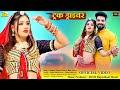 NEW HOM VIDEO 2021 - Driver | | Salim Shilpa New Song, Priya Gupta | Latest Rajasthani Love Hit Song