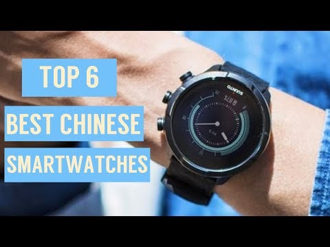 Best Chinese Smartwatches in 2020 - Top 6 New Smartwatches