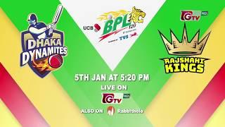 Dhaka Dynamites vs Rajshahi Kings || 2nd Match || Edition 6 || Promo 2019