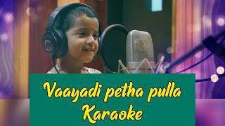 Vaayadi petha pulla Karaoke | With Lyrics | Kanaa | Dhibu Ninan Thomas | HD 1080P