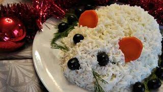 """Новогодний салат """"МЫШКА"""" Салат из крабовых палочек.(Классический)."""