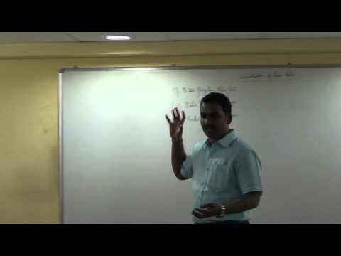 Bills of Exchange Lecture 2