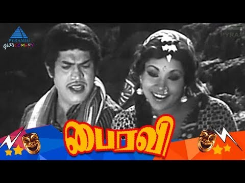 Bairavi (1978) Tamil Movie Comedy Scenes | Rajinikanth | Suruli Rajan | Manorama | VK Ramasamy