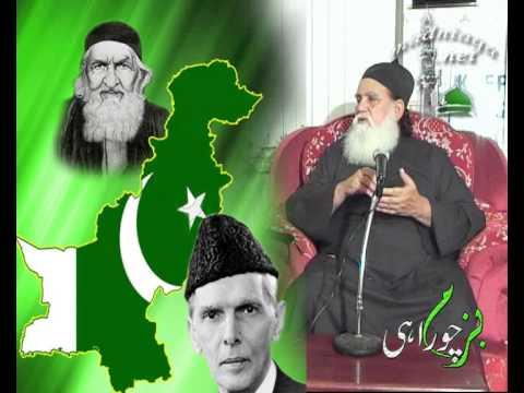 Muhammad Ali Jinnah - Qaide Azam & Baba Jee Pir Syed Haider Shah Baadshah RA Chura Shareef