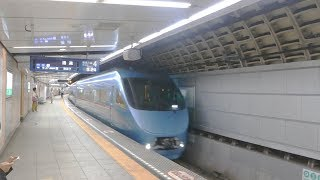 【小田急電鉄】地下鉄 千代田線 国会議事堂前駅を通過るす60000形ロマンスカー 01