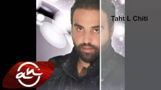 مجيد الرمح - تحت الشتي - غصب عني / Majeed El Romeh - Taht L Chiti