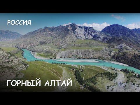 Мир Приключений - Лучший отдых на Алтае. Самые красивые места на Алтае. Great Altai. Russia.