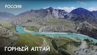 Мир Приключений - Лучший отдых на Алтае. Самые красивые места на Алтае. Great Altai. Russia.(Весь цикл фильмов: http://mir-prikliuchenii.com/movies В планах: http://mir-prikliuchenii.com/plans Трейлер к фильму: