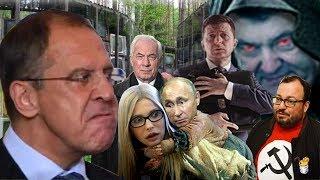 Выборы в Украине: Кремль готовится к победе Порошенко