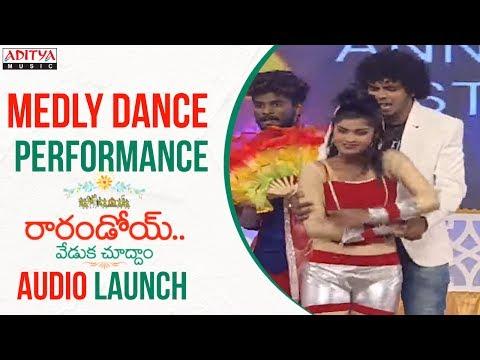 Rarandoi Veduka Chuddam Songs Medley Performance @ Rarandoi Veduka Chuddam Audio Veduka