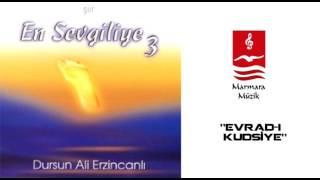 Download DURSUN ALİ ERZİNCANLI