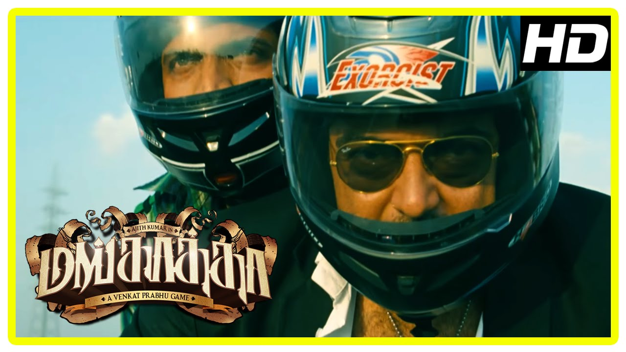 Download Mankatha Tamil Movie | Ajith's new plan to flick the money | Ajith steals the money | Bike Scene