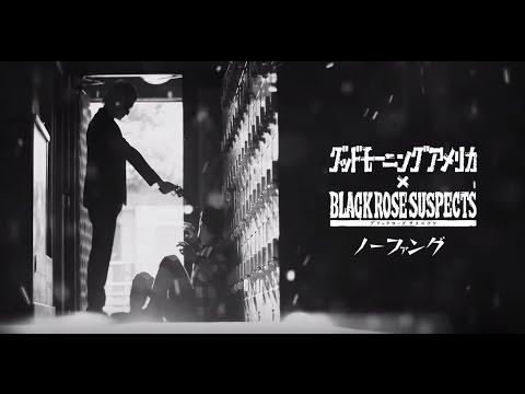 グッドモーニングアメリカ「ノーファング」MV