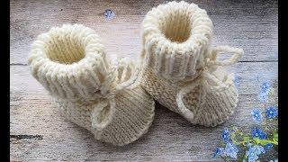 Вяжем спицами пинетки для новорожденного (0-3 месяца).