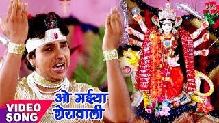 Rahul Hulchal NEW Devi Bhajan 2017 - ओ मईया - O Maiya Sherawali - Lal Chunari - Bhojpuri Devi Geet