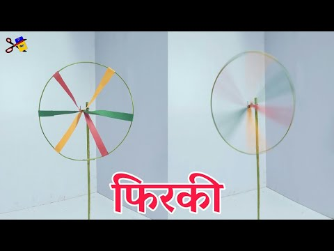 How To Make A Paper Pinwheel At Home | Paper Windmill That Spin | Basic Craft