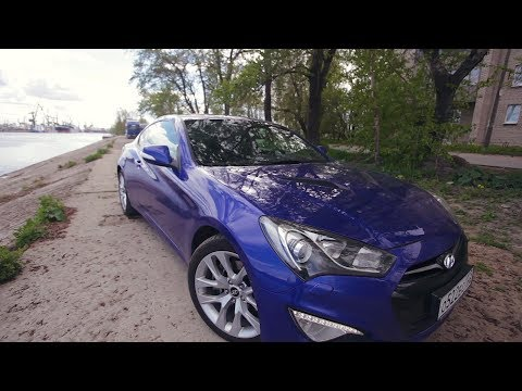 Фото к видео: Hyundai Genesis Coupe. Когда название не отражает сути.