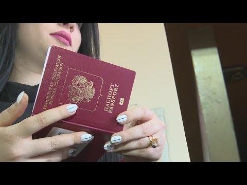 Скоро время отпусков: пора подумать о паспорте