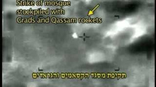 Weapons Hidden in Mosque Neutralized by Israel Air Force