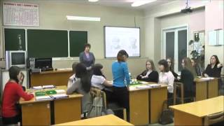 Урок физики Технологический колледж