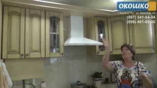 видео Каким можно сделать потолок на кухне?
