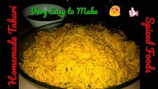Tasty Tahari Recipe (Flavourful Rice & Vegetable Pilaf ) |Spiced Foods