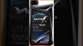 Wolf Vitaltech 5W50 1л