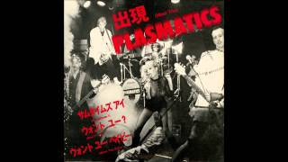The Plasmatics - Want You Baby (EP Version) (Short Dub)