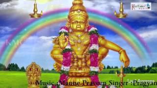 Download Hindi Video Songs - Manikanta Manikanta    Harivarasanam    Ayyappa Devotional    Keerthana Music